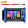 Handheld тестер камеры слежения CCTV 7 с HDMI внутри для Ipc, Ahd, HD-Tvi, Cvi, камера Sdi