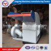 Hölzerner Sägemehl-Zerkleinerungsmaschine-Schleifmaschine-Preis für Verkauf