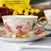 Commercio all'ingrosso stabilito inglese dell'insieme di tè dell'insieme di caffè della tazza e del piattino di Cina di osso dell'indennità di stile