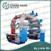 Six couleur à haute vitesse machine Typographie