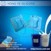 Platin Cure Silicone Rubber für Soap Mold Making