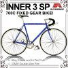700c внутренней 3 скорость передачи на велосипеде (ADS-7125S)