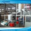 Máquina de alta calidad de plástico extrusora de película de polietileno de baja densidad