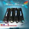 Kompatible Toner-Kassette für HP C 8560 A.C. 8561 A.C. 8562 A.C. 8563A 882A