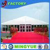 Tienda impermeable incombustible insonora 2017 de la boda del partido de la alta calidad material de aluminio de la tecnología de China
