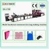 Non сплетенная сумка PP ткани делая машину оценить (ZXL-C700)