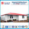 가족 사는 Prefabricated 집