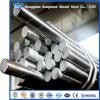 Штанга прессформы P20 S/1.2312 стальная круглая с длинним сроком службы
