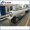 PE Tubo de alimentación de agua de plástico que hace la máquina