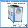 Refrigeratore di acqua del rotolo della macchina dell'acqua di raffreddamento con differenti tipi