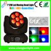 7PCS LED перемещение Колошения эффект освещения