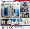 Volle automatische Blasformen-Maschinen-/High-Geschwindigkeits-breiter Mund rüttelt Behälter-Flaschen-Blasformen-Maschine
