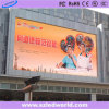 Painel de LED de alto brilho de alta luminosidade P16 ao ar livre para publicidade