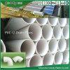 공장 가격 PVC-U 배수장치 관