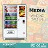 Distributore automatico di media dello schermo di tocco