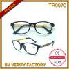 Tr0070 moderne Anzeigen-Gläser der Qualitäts-Tr90