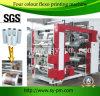기계 4 색깔을 인쇄하는 Yt-41000 Flexo