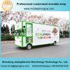 청과 세륨과 SGS를 가진 전기 이동할 수 있는 트럭 음식 손수레