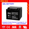 12V 70ah Rechargeable Gel Battery (SRG70-12)