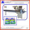 Горизонтальная машина упаковки соскабливая пусковой площадки Swsf-450 автоматическая