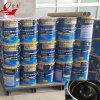 非建物または液体のゴム製瀝青のためのゴム製アスファルト防水コーティングを治すスプレー