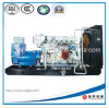gerador Diesel de 50Hz/60Hz 1500kw/1875kVA psto por Perkins Motor (4012-46TAG3A)