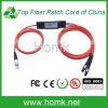 1X2 Multimode PLC Fiber Splitter FC-SMA/PC
