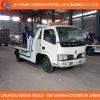 4X2 Veículo de emergência rodoviária 2t 3t caminhão de reboque de estrada