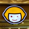 La publicité du signe fixé au mur d'avant de commerce de détail lumineux par DEL