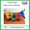 Подгонянная хозяйственная сумка вагонетки Stock цвета Nonwoven складывая