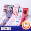 アクリルベースによって印刷される接着剤BOPP包装テープ