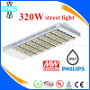 30W--luz de calle de aluminio de 300W LED con la viruta de Philip y el programa piloto de Meanwell