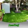 [بك رد], حديقة, زخرفة يرتّب عشب اصطناعيّة لأنّ خارجيّ