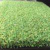15мм Высота 75600 плотность лужайки для искусственных травяных лужайке синтетическим покрытием