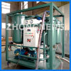 Large Power PlantのためのSellingの熱いエネルギーセービングUsed Turbine Oil Purifier Machine