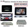 (12-14) Surface adjacente visuelle GPS de véhicule de navigation androïde des multimédia pour le benz B (système de véhicule NTG4.5), DVD/Mirrorlink