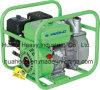 Pompe à eau d'essence de la pompe à eau d'agriculture 2  (WP-20B)