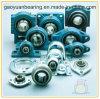 Insertar alta calidad para soportes de rodamientos de cojinete (UCP207)
