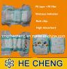 PET Diaper Disposable Soem Brand für Baby