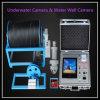 CCTV sondeo Investigación del Sitio cámara, óptica Televiewer, acústica Televiewer