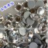 5A Preciosaのラインストーンの転送StrassのStrassの水晶トリミング、Strassのガラスラインストーン