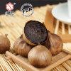 ذوق جيّدة يتخمّر ثوم وحيدة أسود ([500غ/كن])