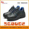 Масло упорное Rh128 ботинок безопасности