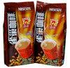 Sac de café de l'emballage/Housse de grains de café/sac de café en plastique