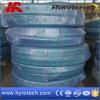 PVC Suction와 Discharge Hose/PVC Helix Hose