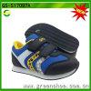 Детей в непринужденной обстановке спортивную обувь (ОО-S17097A)