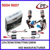 12V 35W Car HID Xenon Kit 9004/9007