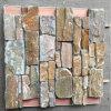 Painéis de parede de cimento empilhados de ardósia amarela natural de salada superior (SMC-CC158)
