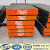 1.2344/AISI H13 de alta calidad de la placa de acero de herramienta de trabajo en caliente
