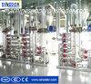 原油の精製所プラントピーナツひまわり油の精錬機械